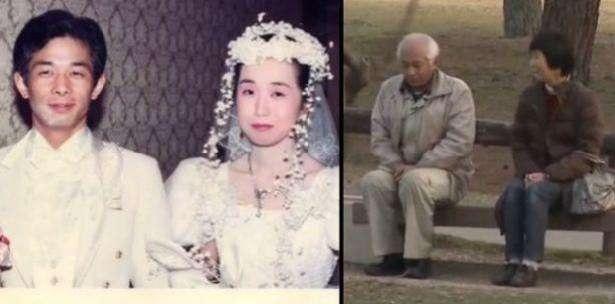 Marido japonés no le habló a su esposa por 20 años