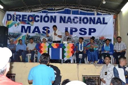 http://hoybolivia.com/imagenes_noticias/PN06052016072006.jpg