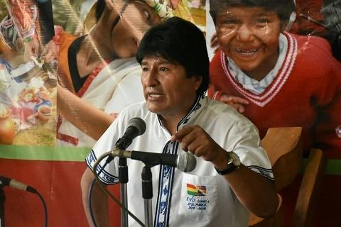 http://hoybolivia.com/imagenes_noticias/PN10022016055657.jpg